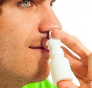 Препараты лечащие гайморит