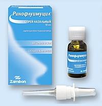 Инструкция применения назального спрея Ринофлуимуцил