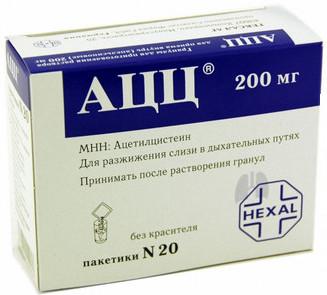 Инструкция ацц 200 мг порошок инструкция по применению