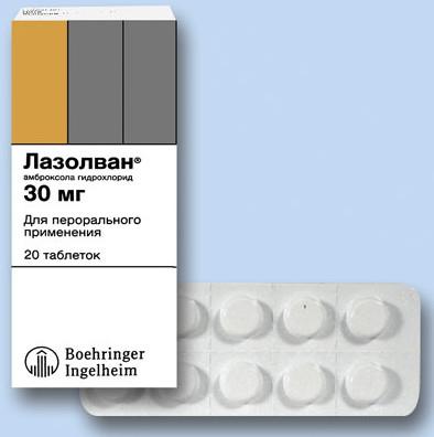 Таблетки Лазолван