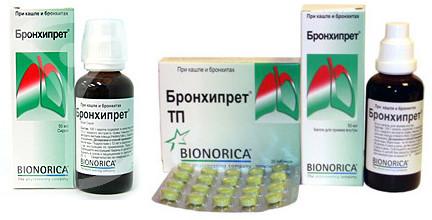 Бронхипрет выпускается в сиропе, таблетках и в каплях