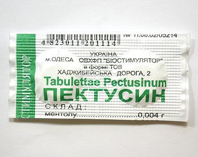 Пектусин таблетки инструкция по применению