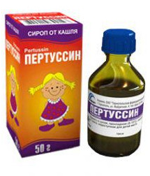 Сироп от кашля Пертуссин 50 г