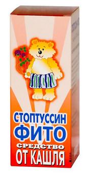 Стоптуссин ФИТО сироп от кашля